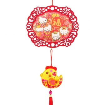 Licensed Brands Ellon Gift Products Ltd Hello Kitty Cny Hanging