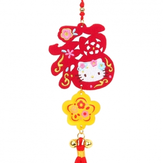 Products Ellon Gift Products Ltd Hello Kitty Cny Hanging Decoration