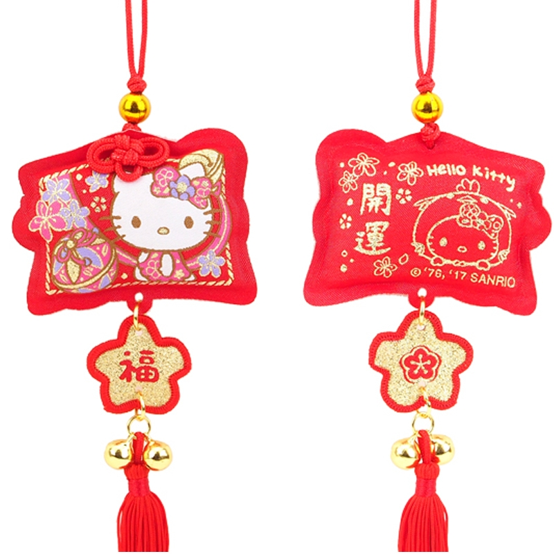 Products Ellon Gift Products Ltd Hello Kitty Cny Mini Hanging